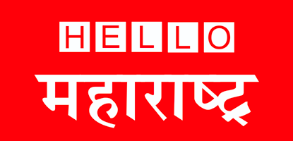 Hello Maharashtra